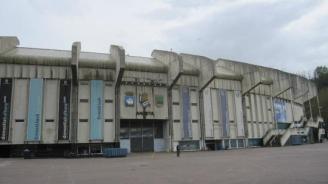 Fachada del estadio de Anoeta